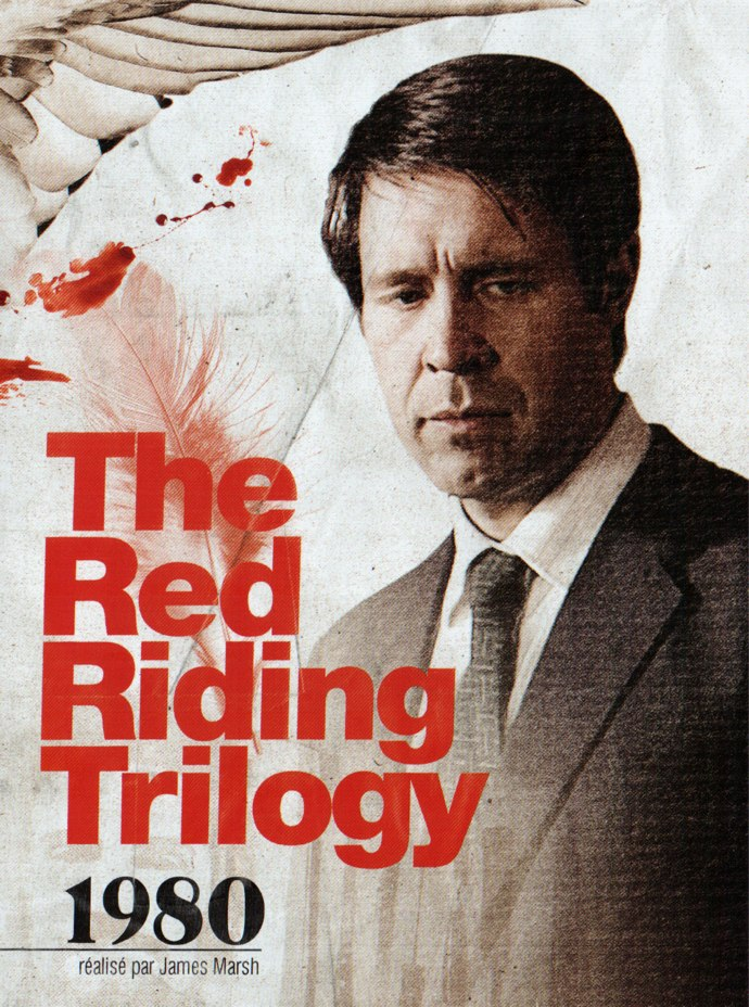 red-riding-trilogy-1980.jpg