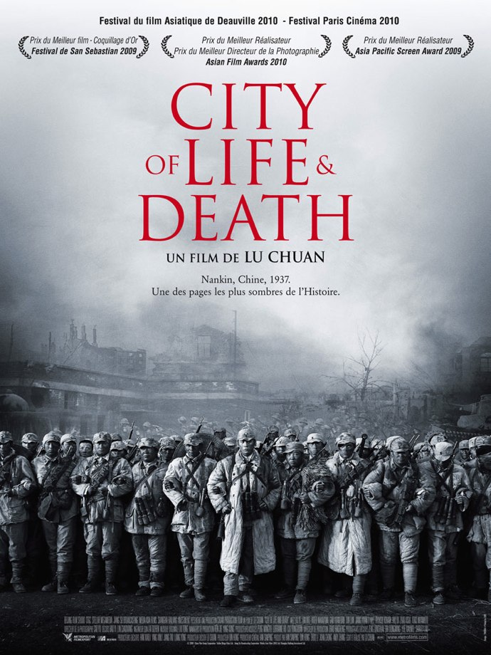 city-of-life-and-death.jpg