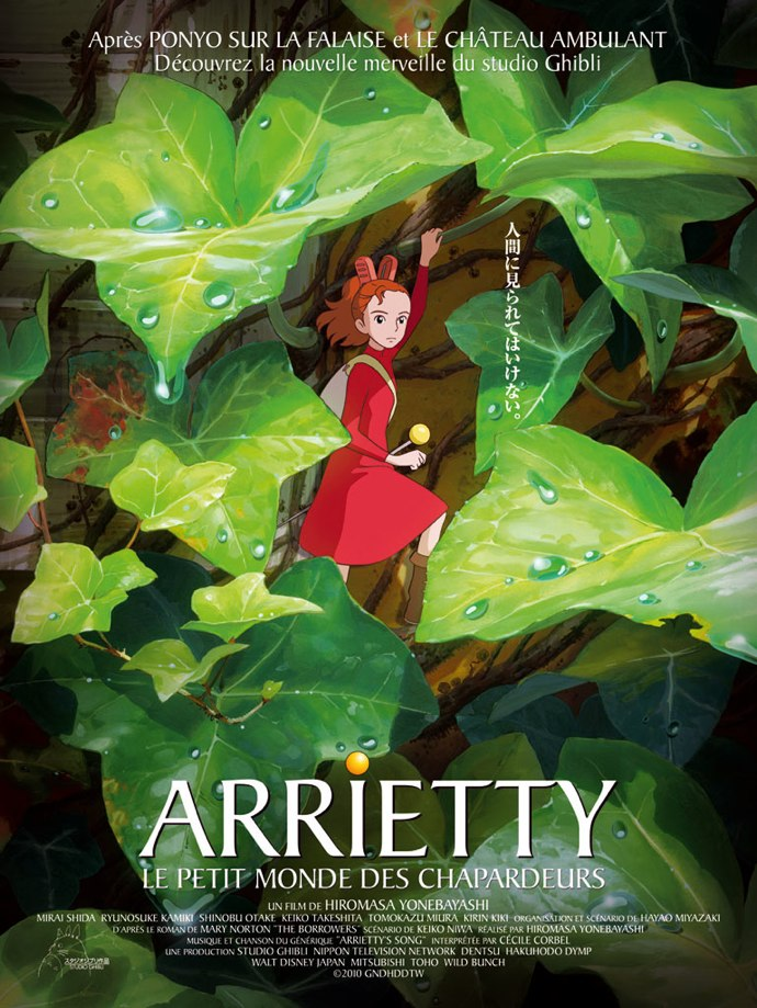 arrietty-yonebayashi.jpg