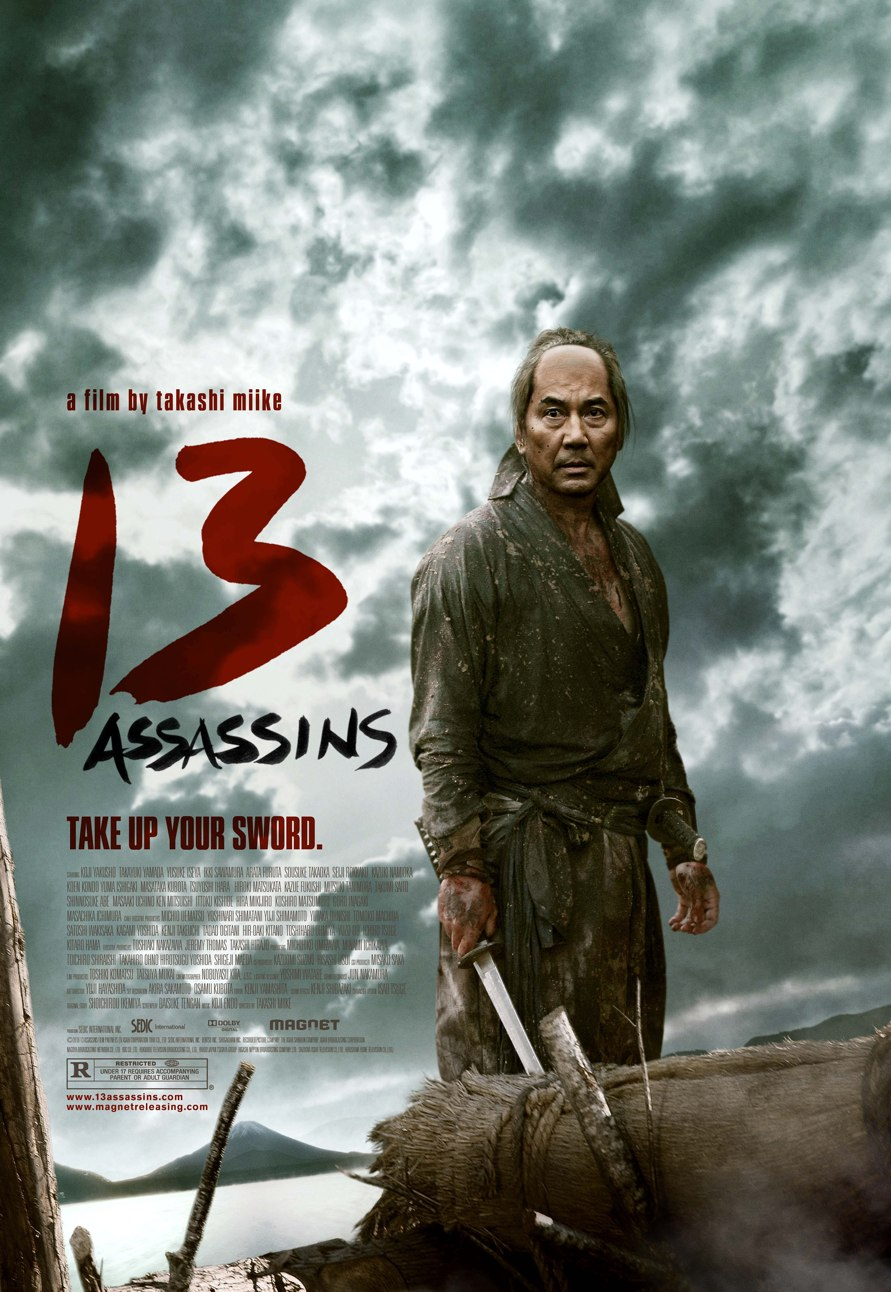 13 assassins miike