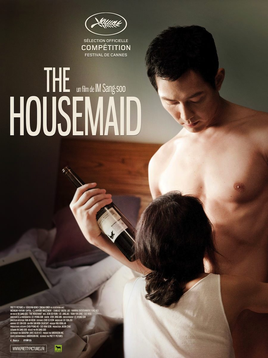 The housemaid im sang soo