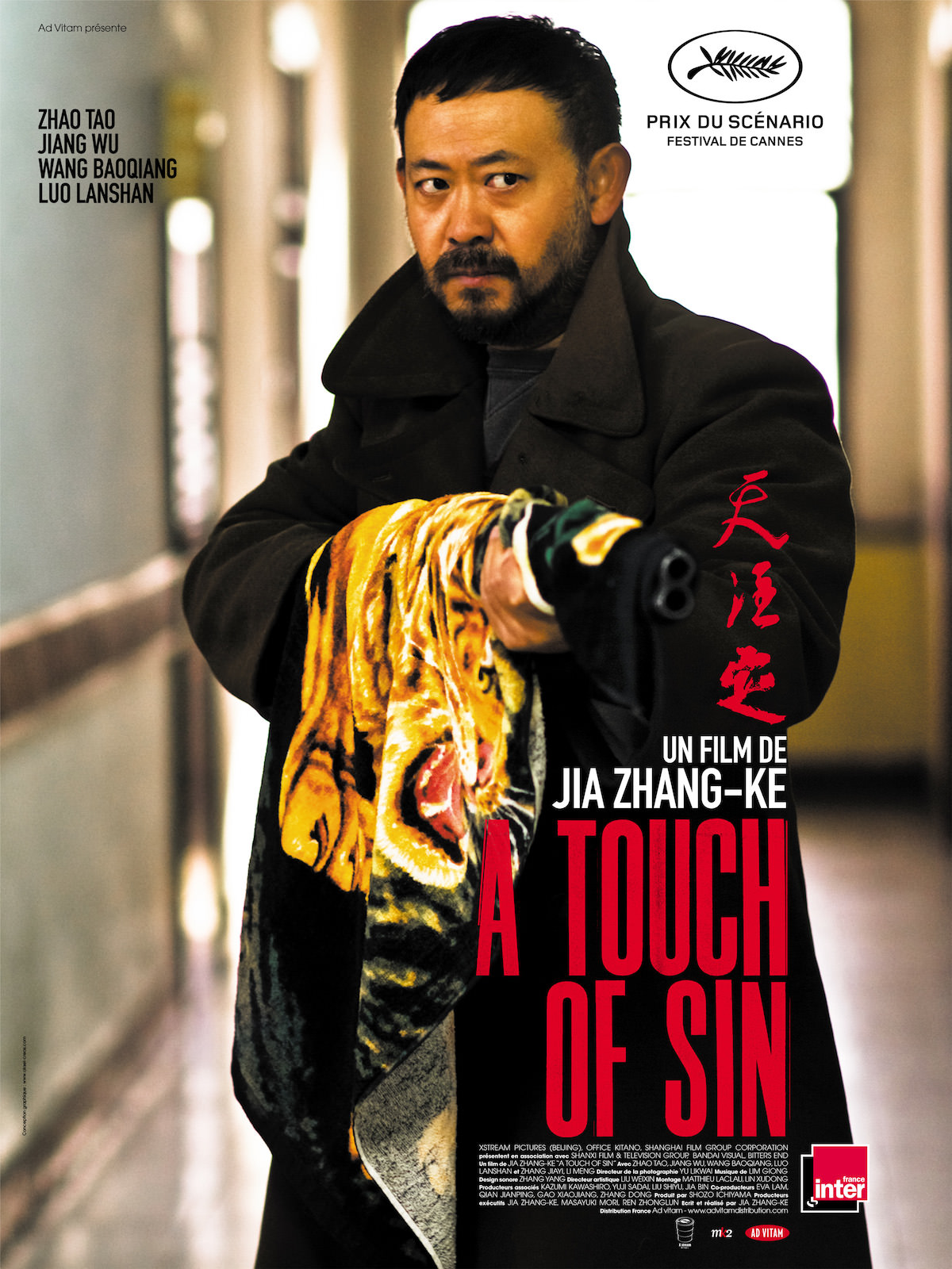A touch of sin zhang ke