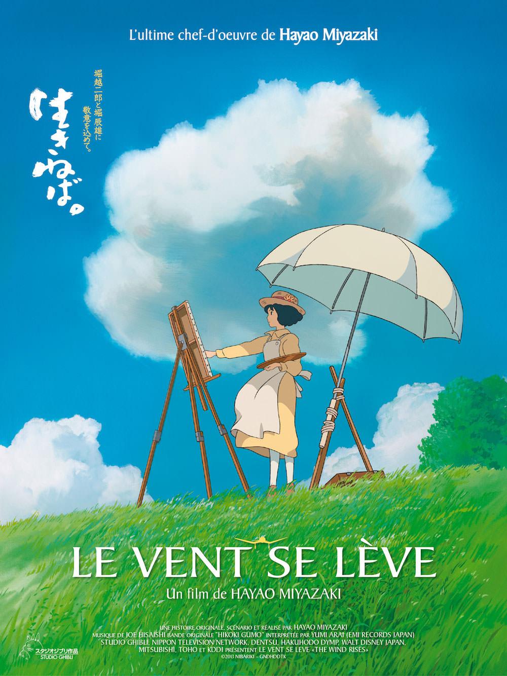Le vent se leve miyazaki