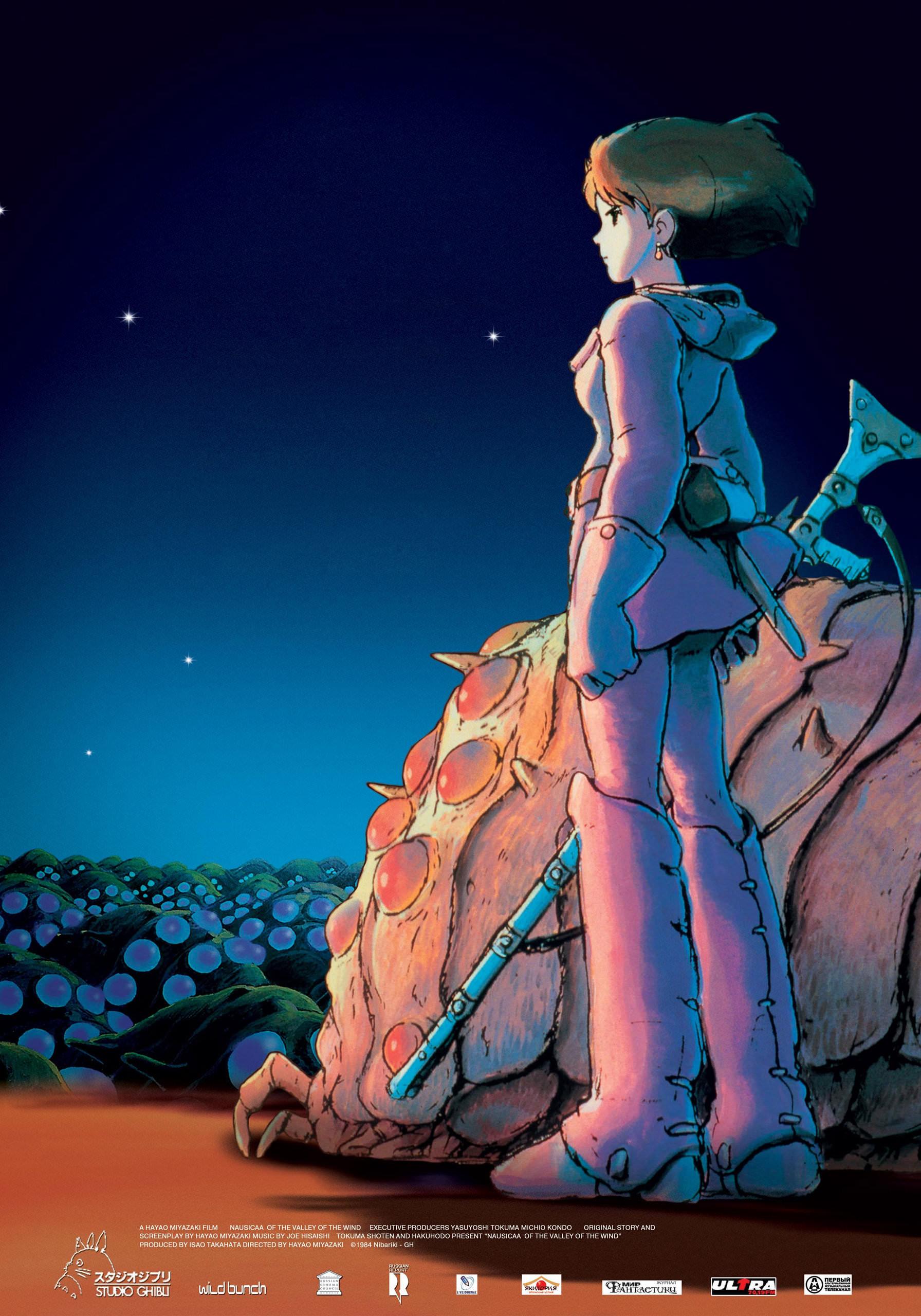 nausicaa-vallee-vent-miyazaki